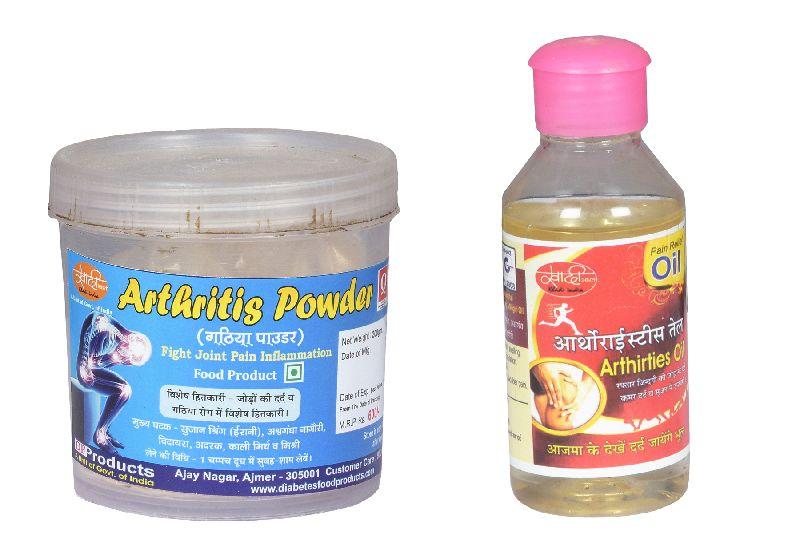Arthritis Powder