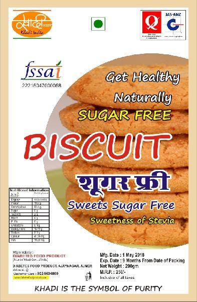 Khadi India Sugar Free Biscuit 01