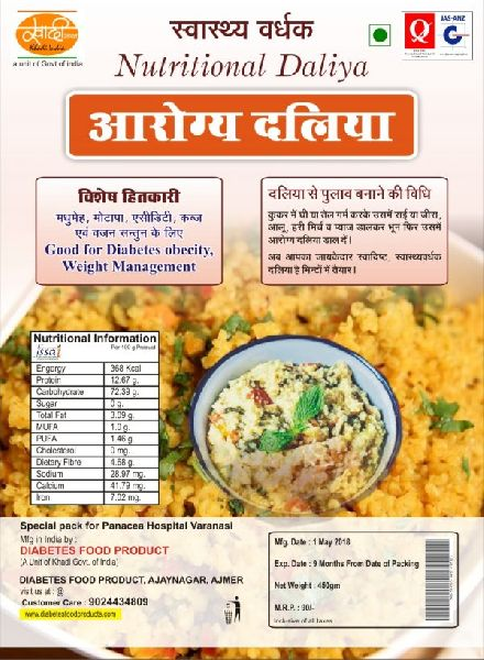 Khadi India Sugar Nutritional Daliya 04
