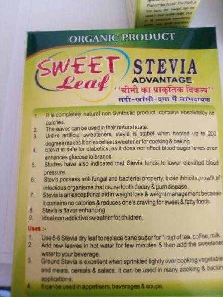 Khadi India Sweet Leaf Stevia02