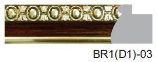BR1(D1)-03 Designer Moulding