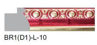 BR1(D1)-L-10 Designer Moulding