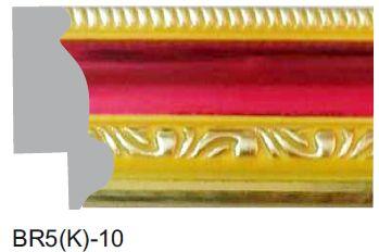 BR5(K)-10 Designer Moulding