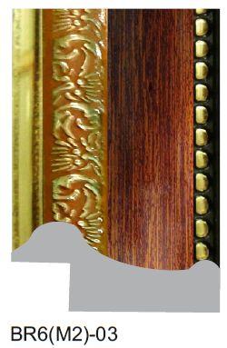 BR6(M2)-03 Designer Moulding