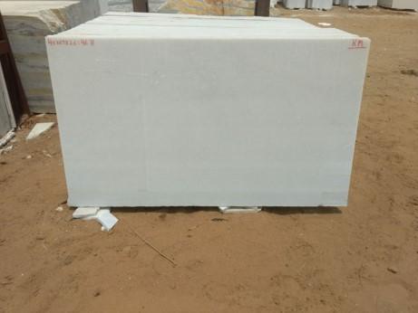 Morwad White Marble Slab 02