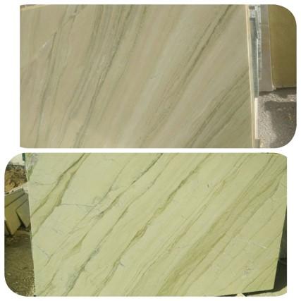 Tharmeta Rajnagar Marble Slabs