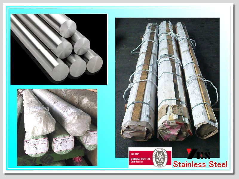 Stainless Steel Solid Bars