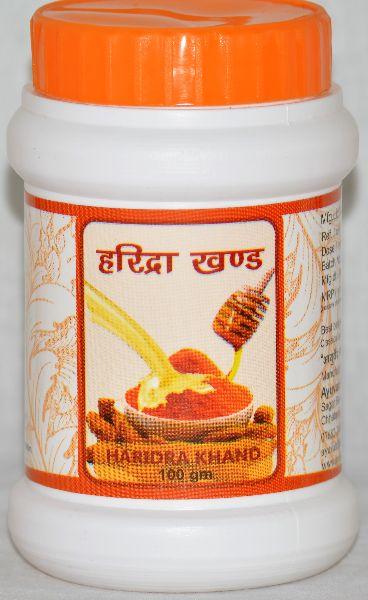 Haridra Khand Powder