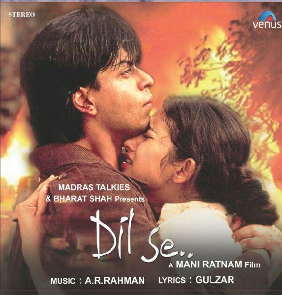 Dil Se Movie Vinyl Record Disc