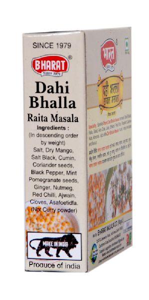 Dahi Bhalla Raita Masala 01