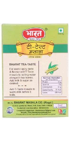 Tea Taste Chai Masala 04