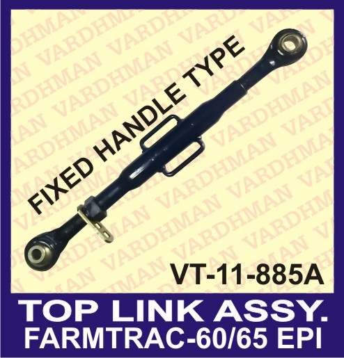 Tractor Top Link Assembly 02