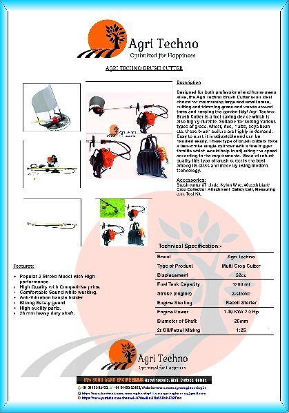 Brush cutter Specification