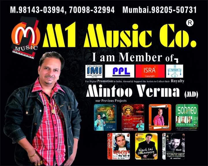 Singer Publishing Services