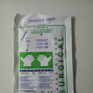 Sterile Surgical Powder Free Hand Gloves