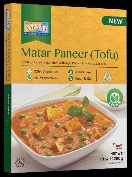 Ashoka Matar Paneer (Tofu)
