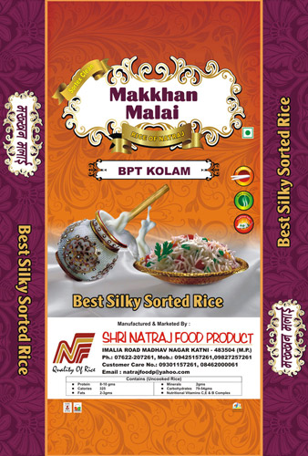 Makkhan Malai BPT Kolam Sorted Rice