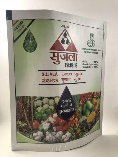 Fertilizer Pouch 01
