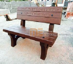 GB108 Garden Bench