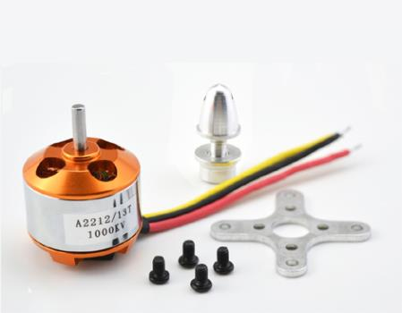 BLDC Brushless Motor