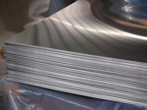 7475 Aluminum Alloy Plate