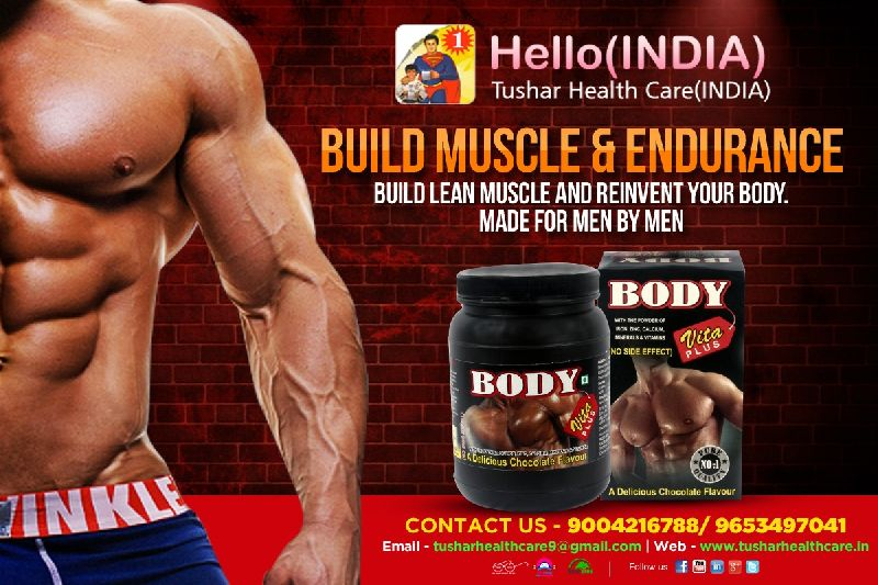 Body Mass Grow Powder 02