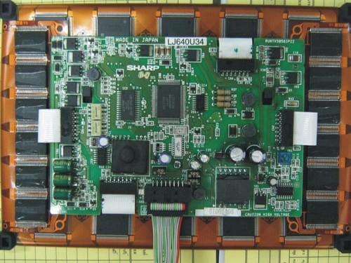 LJ640U34 LCD Display