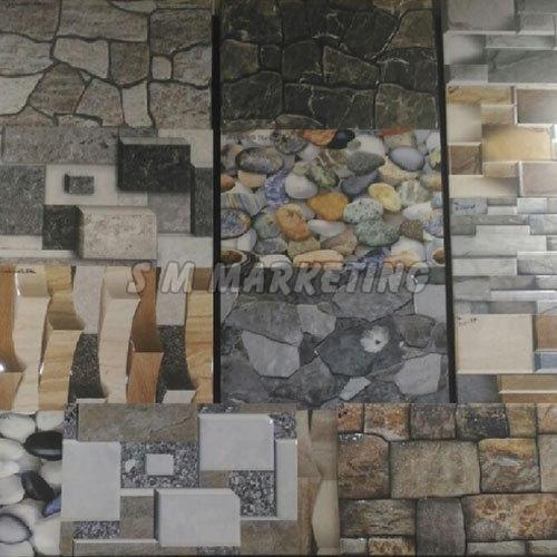 Vitrified Designer Wall Tile