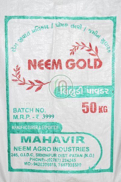 50KG Neem Cake Powder