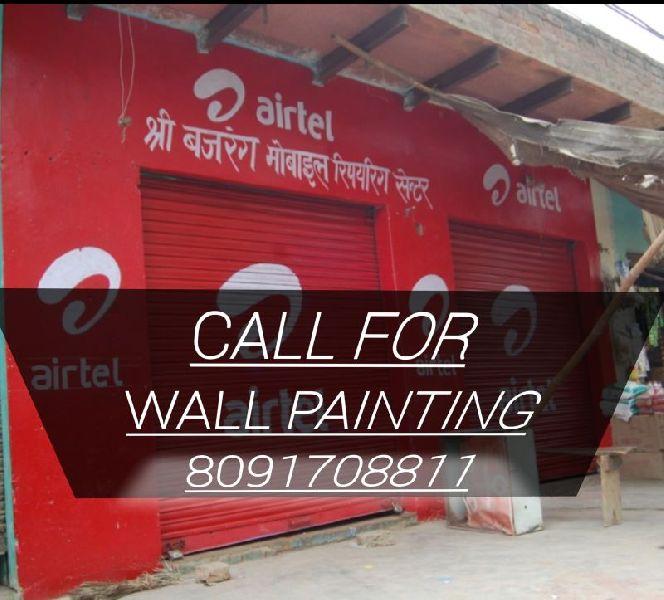 Wall Painting Advertising In Nalagarh India