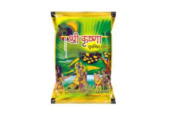Shri Krishna Gulal
