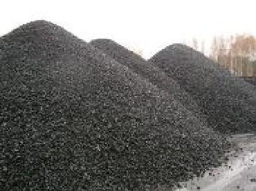 Steam Coking Coal