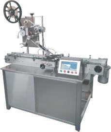 Automatic Single Side Horizontal Sticker Labeling Machine