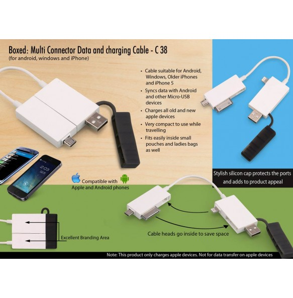 Multi Connector Data Cable
