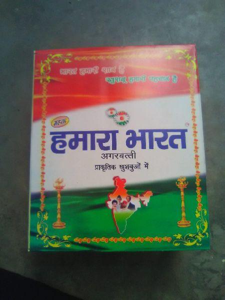 Hamara Bharat Incense Sticks