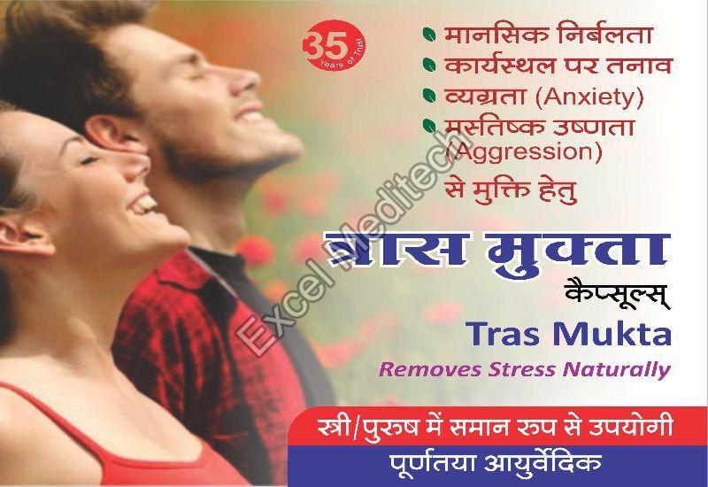 Tras Mukta Anti Stress Capsule