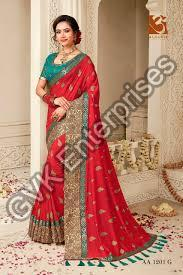 Georgette Ladies Sarees