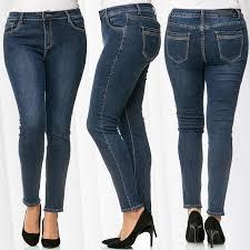 Fancy Denim Jeans