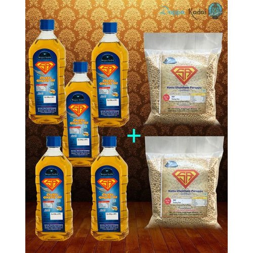 Super Saver Gingelly Oil Combo Pack