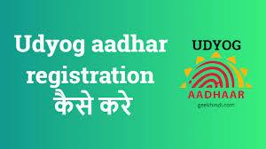 Udyog Aadhaar Registration Service