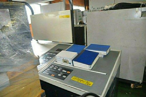 Komori Lithrone 528 UV Offset Printing Machine