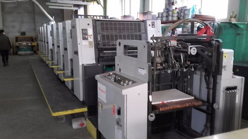 Shinohara Offset Printing Machine