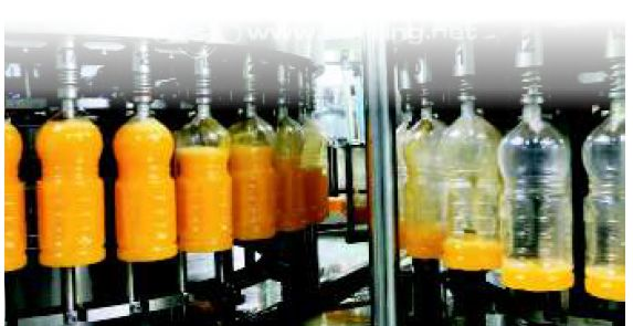 Juice Bottling Plant