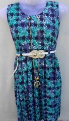 Light Blue & Black Stylish Top with Belt