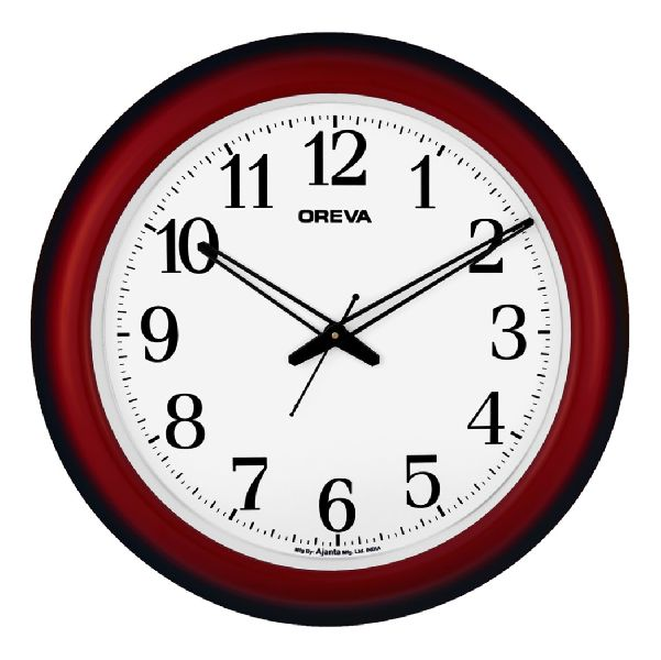 AQ 5987 SS Office Analog Clock