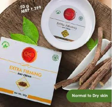 Extra Firming Day Cream for Normal & Dry Skin