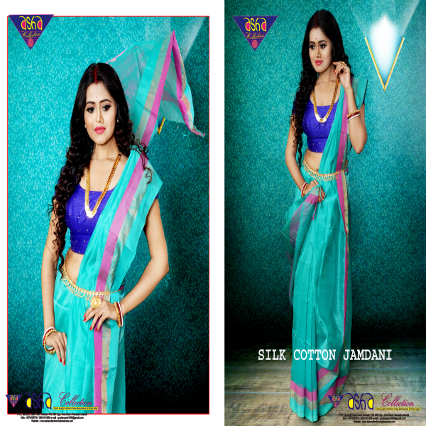 Silk Cotton Jamdani Sarees 01