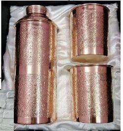 Copper Bisleri Bottle with 2 Glass
