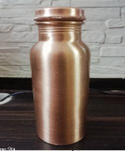 Copper Junior Bottle