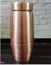 Copper Pakeeza Bottle